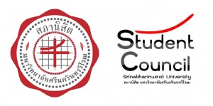 Student Council Duo Logo-01